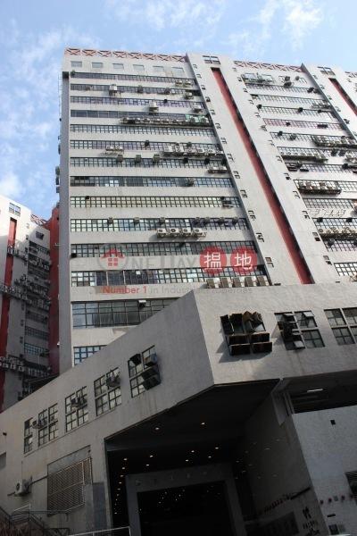 宏達工業中心 (Vanta Industrial Centre) 葵青|搵地(OneDay)