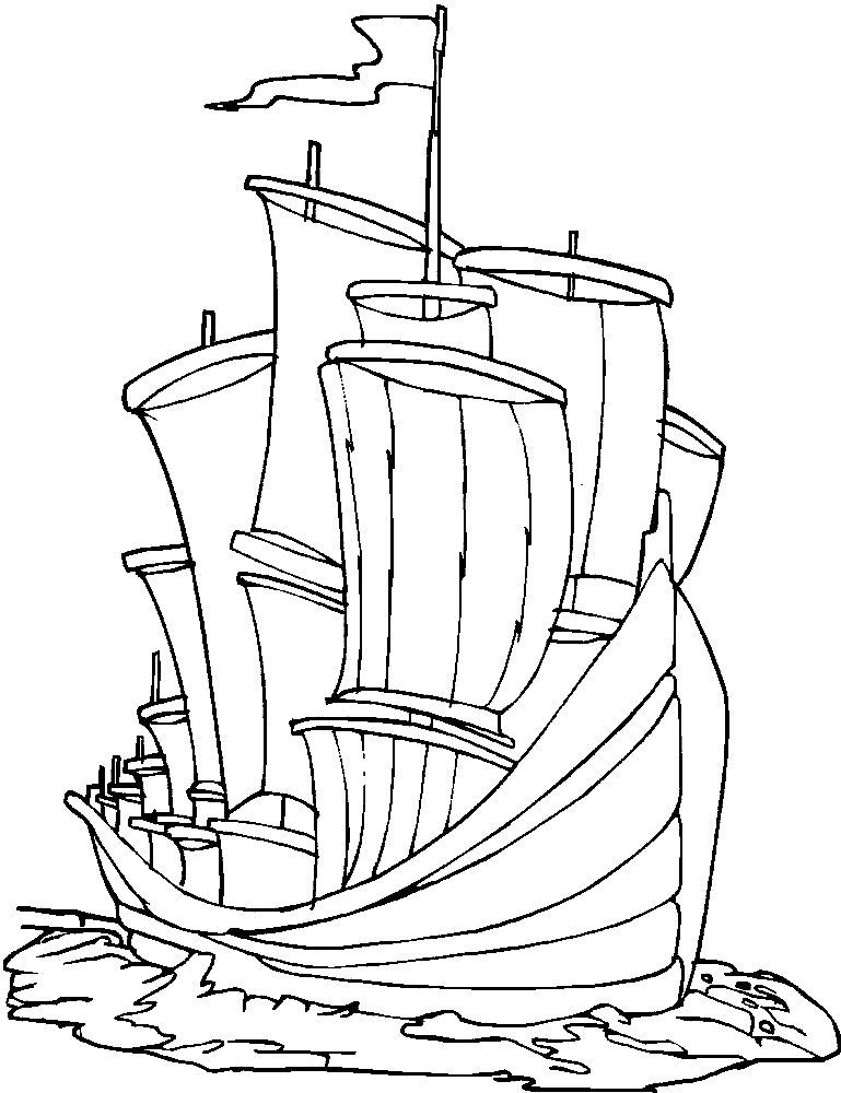 Z3 Fuse Diagram