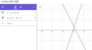 超強的數學畫函數網站 @新精讚
