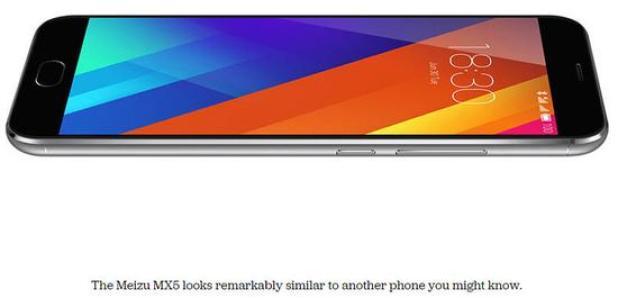 關於抄襲iPhone這件事 有嫌犯還有冤案