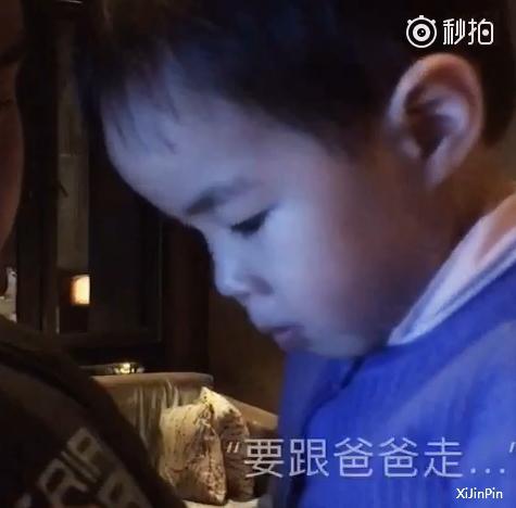 黃毅清自述奪女真相:孩子哀求爸爸帶她走