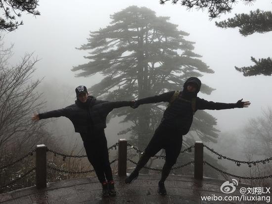 劉翔攜女友臘八節登黃山 兜兜轉轉還是在你身邊