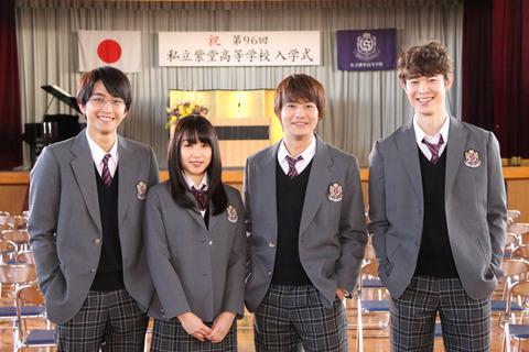《屬於你我的初戀》挑戰15歲角色 野村周平稱辛苦 - Love News 新聞快訊