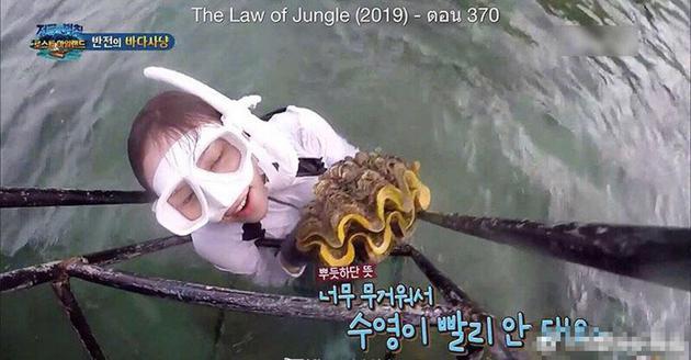 韓國女演員李烈音泰國捕食巨型蛤蜊 或將判刑5年 - PTT頭條