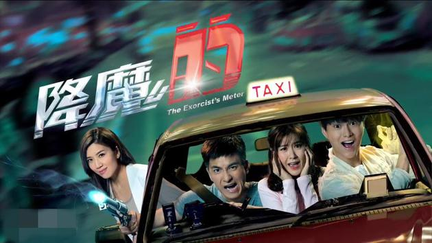 """《降魔的2.0》將拍 會有""""TVB宇宙""""已掛角色加入_手機新浪網"""