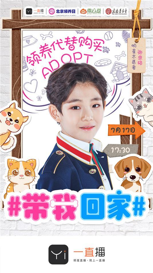 YHBOYS大秀靈魂畫功 呼籲關愛流浪寵物_娛樂頻道_新浪網-北美