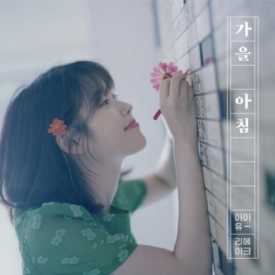 IU新專輯取消收錄金光石名曲 發行日推遲到十月 IU 金光石 專輯_新浪娛樂_新浪網