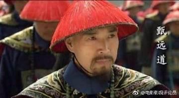 瓔珞爸爸是蘇培盛?他才是清宮劇里的最大贏家|《如懿傳》|《延禧攻略》|沈保平_新浪娛樂_新浪網