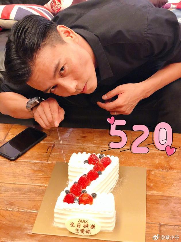 张晋过生日