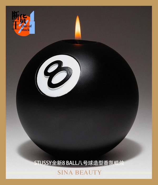 Stussy全新8-Ball八号球造型香氛蜡烛