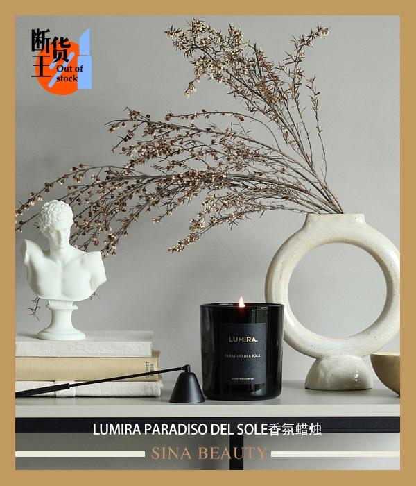 LUMIRA-Paradiso-del-Sole香氛蜡烛