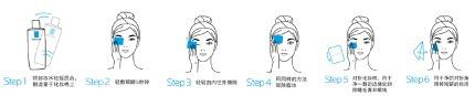 【图片】理肤泉水油分层眼部卸妆水卸妆步骤