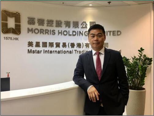 專訪慕容控股鄒格兵:高負債率有原因 特朗普風險可控 慕容控股 香港 進出口_新浪財經_新浪網