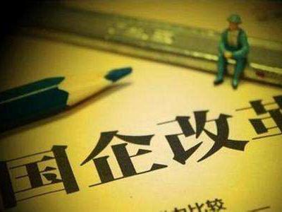 上海國企混改再提速:四家企業入圍員工持股試點名單|試點|上海電氣|股權_新浪財經_新浪網