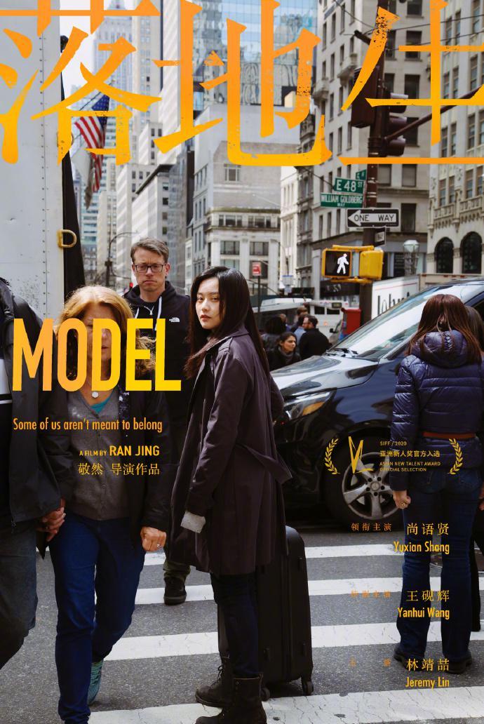 《落地生》入圍海南島國際電影節兩項榮譽__新浪網-北美