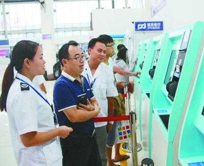 金陽客站部分班線試運行 上網可買長途車票_新浪貴州_新浪網