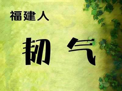 中國各省人的氣質 遼寧人居然是這個你們覺得咋樣_新浪遼寧_新浪網
