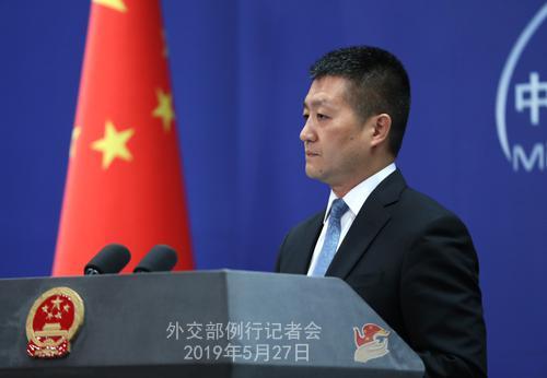 歐盟對香港修訂《逃犯條例》表示擔憂 外交部回應 中美 中方 美國政府_新浪新聞
