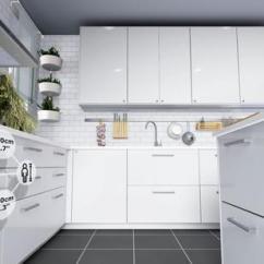 How To Redesign A Kitchen Curtians Vr厨房全新体验宜家让你在vr里煎饼 根据你家人和孩子的高度来重新设计柜子的高度