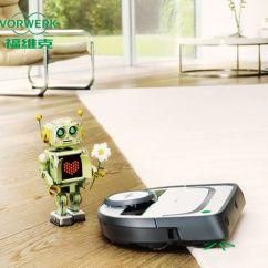 Bimby Kitchen Robot Stock Control Sheet Vorwerk Zagliani Fyre Plitt 韶大人素材网 福维克vr200智能自动扫地机器人