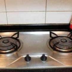 Kitchen Cooktops Small Tables For 厨房灶具脏了 记得学保洁阿姨这样清洗 洗完跟新的没区别 燃气灶 油渍 洗完跟新