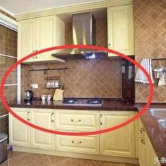 Copper Kitchen Accents Colorful Table 厨房装修电线用多少平方的好 电线 厨房 铜电线 新浪网