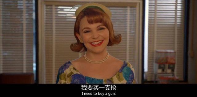 《致命女人》中貝絲的飾演者金妮弗·古德溫Ginnifer Goodwin