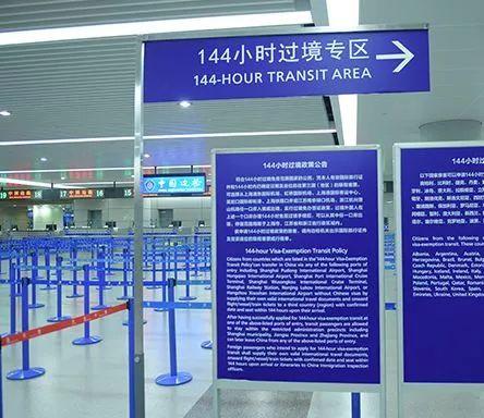 好消息!又一中国城市实施过境免签,海外华人回国更方便