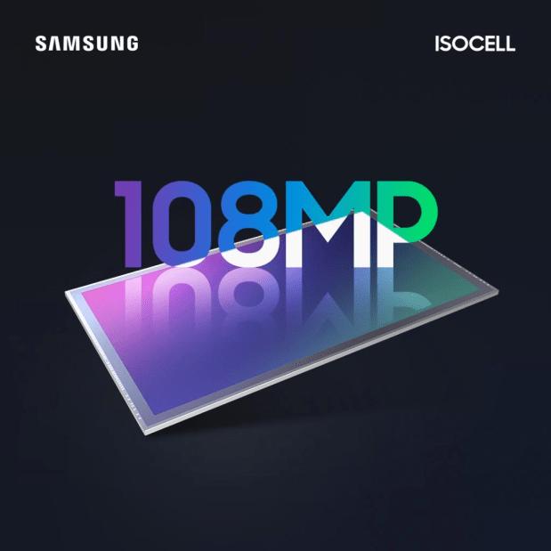 山寨迷新闻:三星正式发布 1.08 亿像素 ISOCELL Bright HMX 传感器!