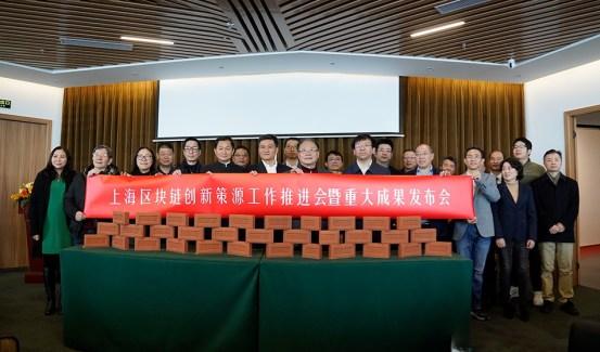 上海全面开发的树图区块链系统在性能上优于比特币和以太坊-数字货币/区块链