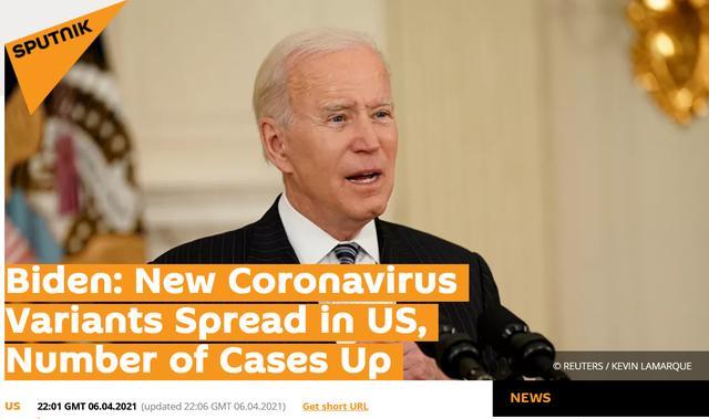 俄衛星社:拜登稱,新冠病毒新變種正在美國傳播,(新增確診病例)數回升