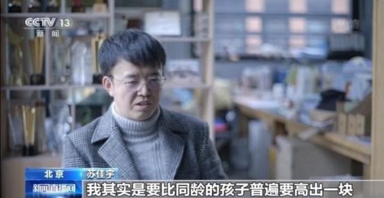 国际罕见病日丨马凡氏综合征的早期诊断和治疗不是不治之症_新浪网