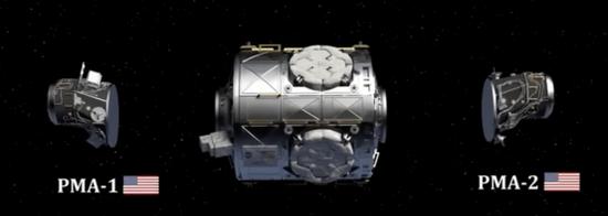 曙光號與團結號艙(兩者間需要加壓對接適配艙進行連接,PMA)