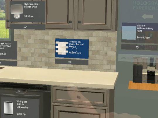 lowes kitchen cabinets sale design tools 微软hololens改变购物体验 身临其境挑选家装材料 微软 hololens gjmn fxwfhiv0969479 jpeg