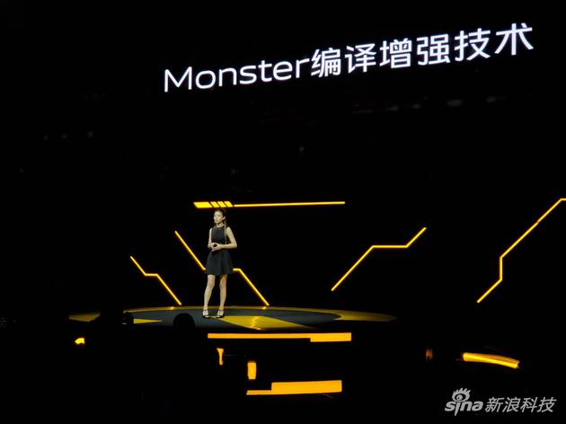 Monster编译增强技术