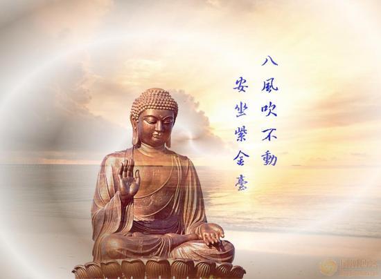 """佛教講的""""無為""""是什么意思_新浪佛學_新浪網"""