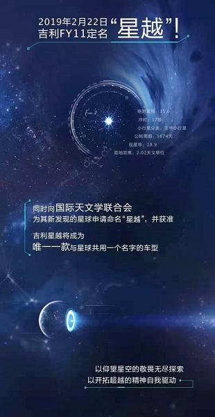 吉列的小行星命名為何被吐槽?給小行星命名究竟有啥講究_新浪新聞