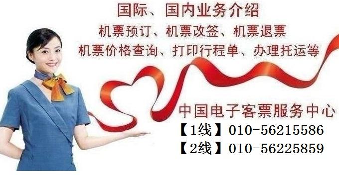 新加坡航空客服電話 電話 - 愛淘生活
