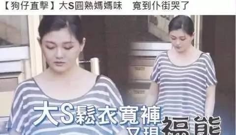大S诅咒攻击她胖的人,却忘了当初自己是怎么给无知少女灌得毒鸡汤