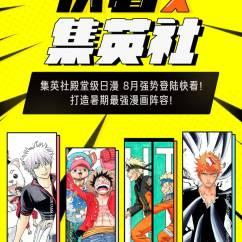 Ninja Ultra Kitchen System Classics Cabinets 海贼王 火影忍者 银魂登陆快看漫画 漫画 新浪新闻