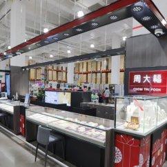 Costco Kitchen Remodel Cabinet Knobs And Handles 在costco 开店之前 山姆会员店升级了上海门店 财经头条 山姆厨房图 董芷菲