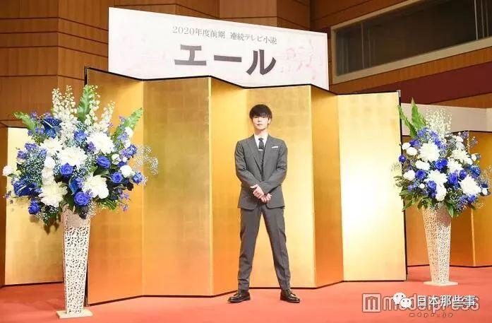 窪田正孝主演第102部晨間劇 成時隔6年的男性主角 - Love News 新聞快訊