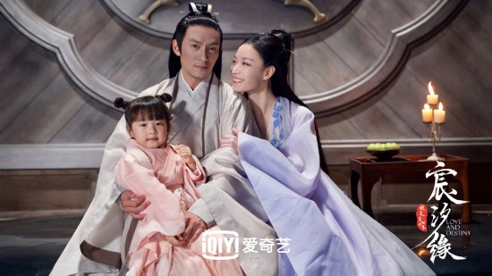 Image result for qing yao and yun feng