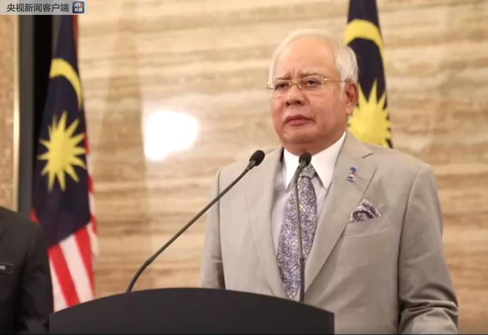 馬來西亞總理宣布解散國會 準備議會選舉 - 南洋視界