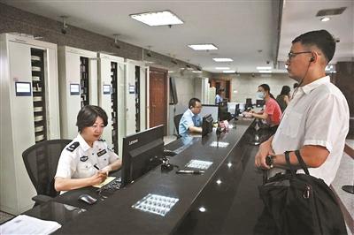 護照辦理 便捷搞定|出入境管理局|電子_新浪新聞