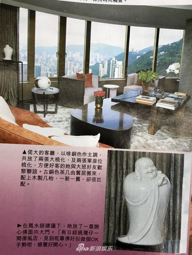 關之琳海景豪宅曝光 風格復古化妝間由3個房組成 關之琳 豪宅曝光_新浪娛樂_新浪網