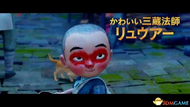 《西游記之大圣歸來》日語配音版PV放出 略違和_自媒體_新浪游戲_新浪網