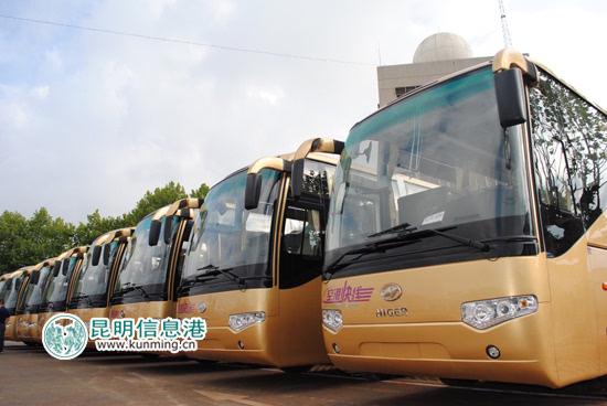 昆明機場空港快線大巴開通直達安寧專線 單程1.5小時