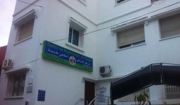 Centre de néphrologie et d'hemodialyse de tanger