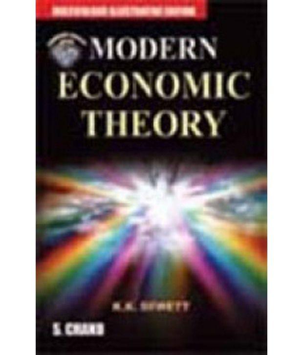 Modern Economic Theory: Buy Modern Economic Theory Online